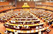 Pakistan's parliament runs completely on solar power: All about it