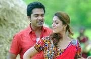 Idhu Namma Aalu trailer: Watch Simbu romance Nayanthara on screen after a decade-long gap