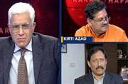 DDCA war: Are Kirti Azad's accusations substantial?