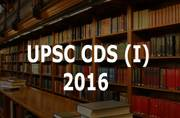 UPSC CDS (I) 2016: Exam on February 14