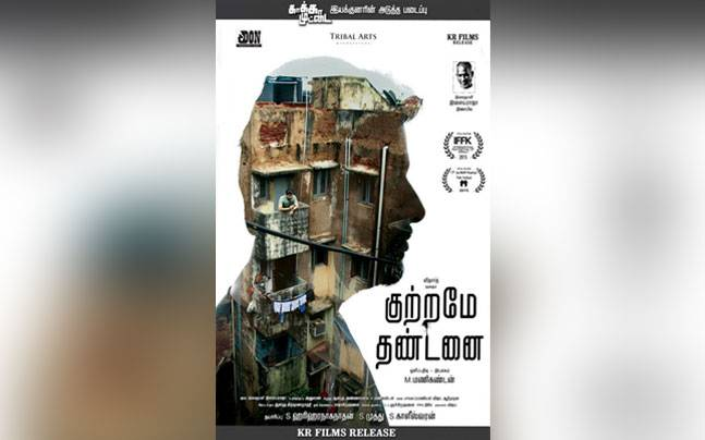 First look poster of Kuttrame Thandanai