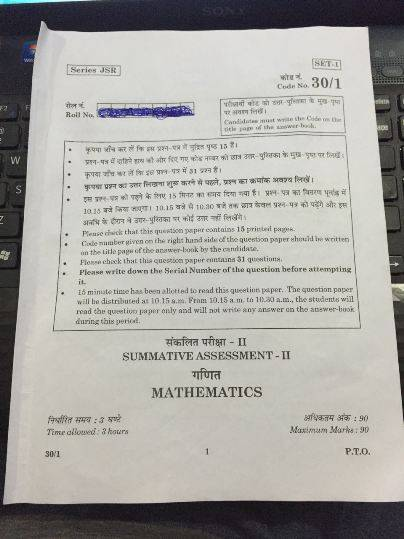 CBSE Class 10 Board Exam: Mathematics paper analysis