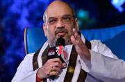 Who raised slogans in JNU doesn't matter, holding Afzal Guru event itself was anti-national: Amit Shah