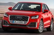 Audi reveals new Q2 at Geneva Motor Show