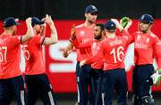 World T20: England take on unpredictable Afghanistan in crucial clash