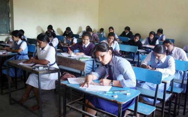 Shocking! MP Board class 12 Maths exam leaked on WhatsApp