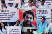 """Over """"emergency like situation'' in Hyderabad University, NHRC sends notice to Education Ministry"""