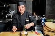 Japan comes to Juhu: With Kaiseki, small portions make a large meal
