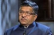 Ishrat Jahan case: Ravi Shankar Prasad questions Chidambaram's actions