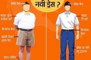 Is the era of khaki knickers over for RSS?
