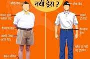 Goodbye knickers, hello trousers: RSS agrees on uniform change