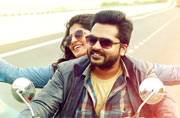 Achcham Yenbadhu Madamaiyada: Simbu wraps up month-long shoot in just 14 days