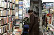 6 independent bookstores every book lover needs to travel for