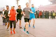 Facebook CEO runs through Beijing Smog, public makes fun of him