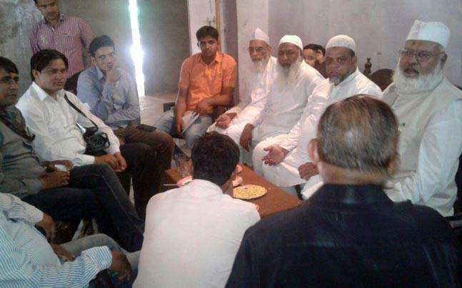 Muslims hold meeting against SP in Agra.