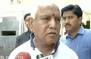 Yeddyurappa uses Rs 1-crore SUV to tour drought-hit areas