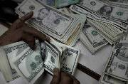 India becomes world's largest remittance recipient, received 69 billion US dollars: All about it