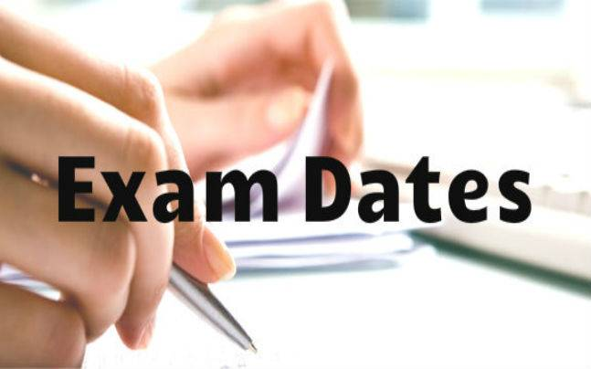 IIT HSEE 2016: Exam on April 17