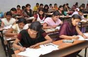 BCECE Examination 2016: Admit card issued, exam on April 7