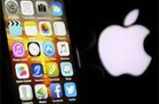 FBI hints it paid over $ 1 million to hack terrorist's iPhone