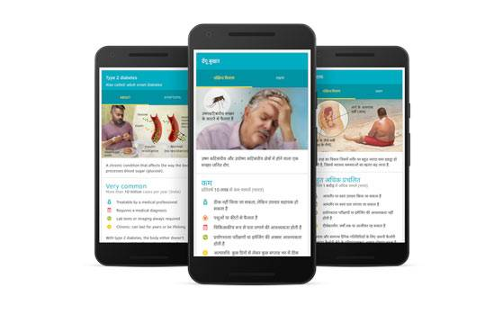 Google joins hands with Apollo to launch Health Cards in India