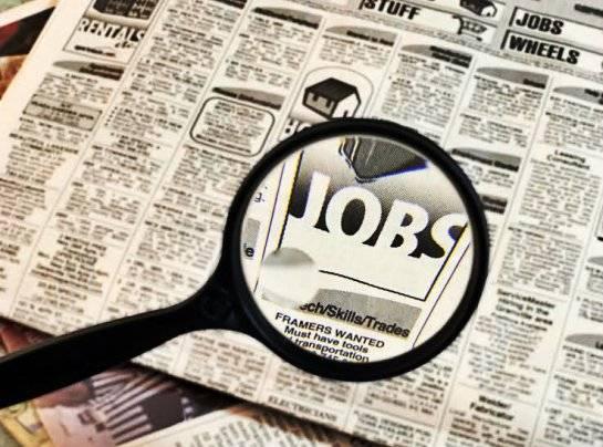 IISER Pune is hiring