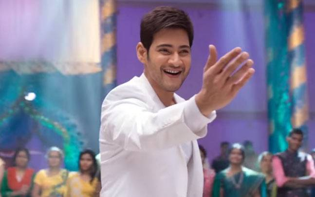 Mahesh Babu in a still from Brahmotsavam