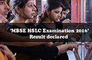 MBSE HSLC Class 10 Exam 2016: Results declared! Check your score at mbse.edu.in