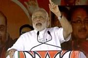 PM Modi says Trinamool not working for people of West Bengal
