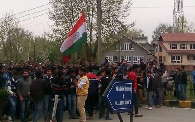 NIT Kashmir