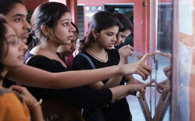 IBPS CWE - V: Results declared at ibps.in