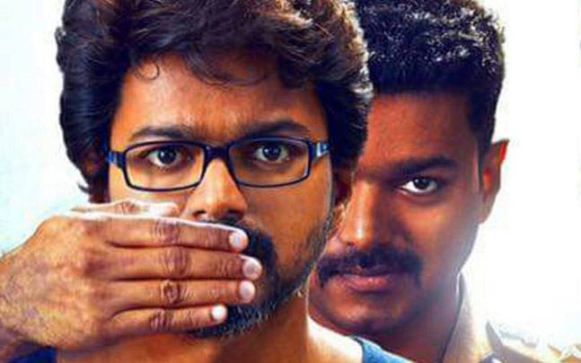A still from Theri