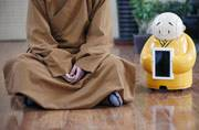 Tech-savvy Buddhism: Meet Xian'er, Beijing's robot monk, that will teach you all about Buddhism