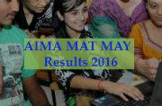 AIMA MAT MAY Results 2016: Declared at aima.in