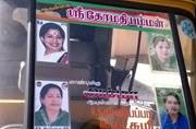 Amma joy ride: Auto driver offers rides for only Rs 1 to celebrate Jayalalithaa's victory