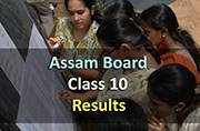 Assam Class 10 HSLC Exam 2016: Results expected to be out on May 31 at www.resultsassam.nic.in