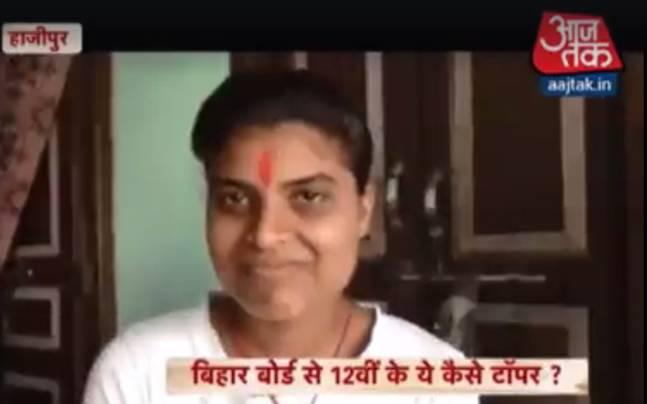 Bihar Class 12 Inter-Arts topper Ruby