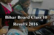 Bihar Board Class 10 Results: Expected to be out on May 23