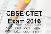 CBSE CTET Haryana Exam 2016: Answer key to be released soon