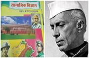 Jawaharlal Nehru's name may comeback in Rajasthan textbook