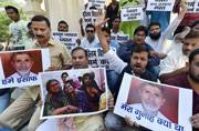 Dadri lynching: Fresh forensic report says meat in Akhlaq's freezer was beef, not mutton