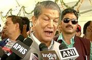 Harish Rawat volunteers for narco test, may not appear before CBI today