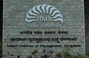 CAT 2016: IIM Bangalore likely to conduct test