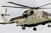 AgustaWestland chopper deal: BJP is trying to settle old scores, says Congress