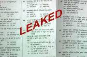 Paper leak: Polytechnic exam cancelled by UP technical education department