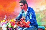 Brahmotsavam box office collection: Negative reviews dent the business of Mahesh Babu