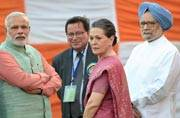 Target Modi: Stung by Agusta, Congress finalises plan to fight BJP