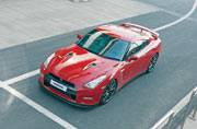 Nissan GTR: King of the Monsters