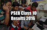 Punjab Board Class 10 Result 2016 declared: Check your scores at pseb.ac.in