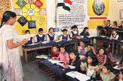 Salaries of 14,000 teachers pending since December